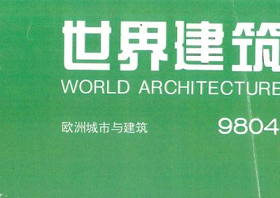 World Architecture n°04, 1998